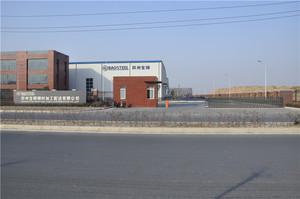 郑州宝钢钢材加工配送有限公司
