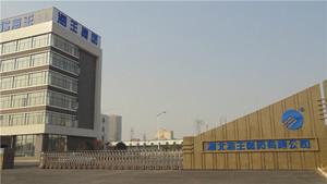 湖北海王医药有限公司